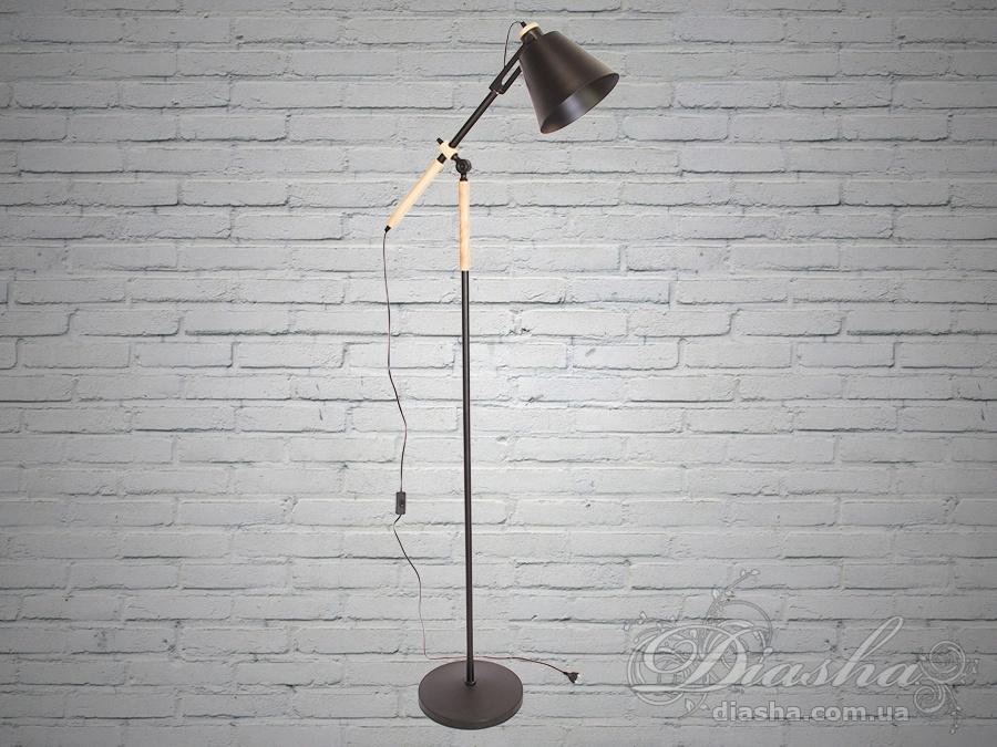 Современный торшер с деревянными элементамиНастольные лампы, Торшеры