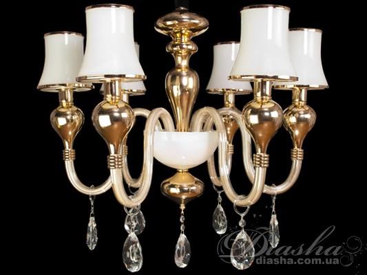 Хрустальная люстра с абажурами из молочного стеклаЛюстры классика, Хрустальные люстры