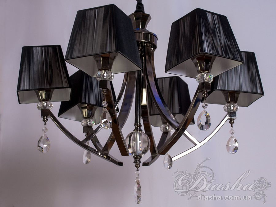 Современная люстра выполненая в цвете черный хром с абажурамиЛюстры с абажурами, Люстры классика