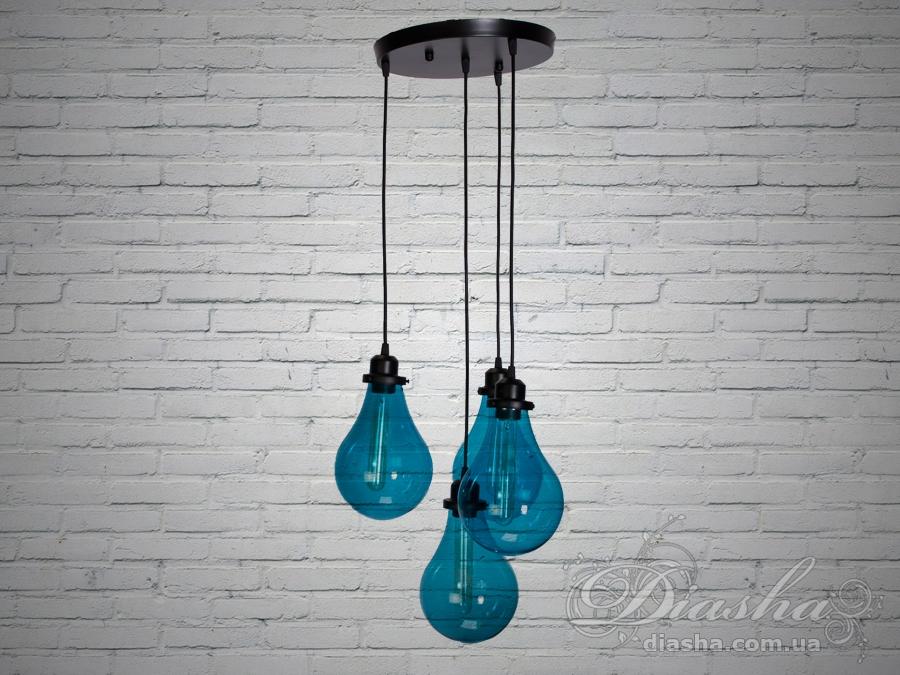Люстра Loft с тонированным стекломСветильники