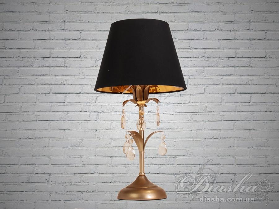Изящная настольная лампаНастольные лампы, Торшеры