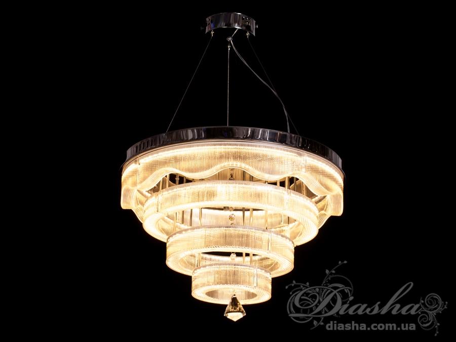 Светодиодная люстра-подвесСветодиодные люстры, Люстры LED, Подвесы LED