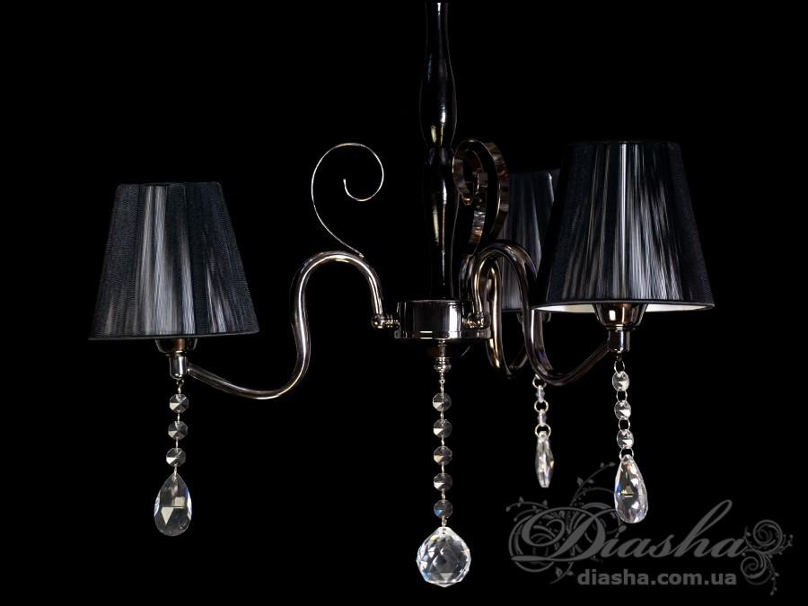 Изящество и благородство черного света являет собой эта современная люстра.Черный цвет в деталях люстры не абсолютен – сами подвески прозрачно черные, а абажуры пропускают свет, создавая спокойное и рассеяное освещение. Металлический корпус выполнен из черного металла, все гармонично подобрано для максимально стильного и эфектного внешнего вида. Добавьте к этому грациозность металлического основания и изумительную красоту лаконичных хрустальных подвесок. Эти люстры способны идеально подходить, как к классическиим, так и к современным интерьерам, и даже в стиле «хай-тек»! Подобные люстры этой модели с обыкновенными и светодиодными лампами накаливания или экономками на патрон Е14 внесут классические ноткив любой интерьер!