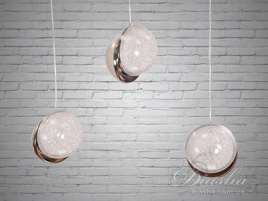 Светильник LED в скандинавском стиле 25WПодвесы LED, Минимализм, Светильники