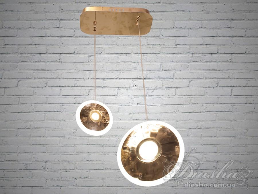 LED люстра в стиле Нордик, 25WПодвесы LED, Минимализм, Светильники