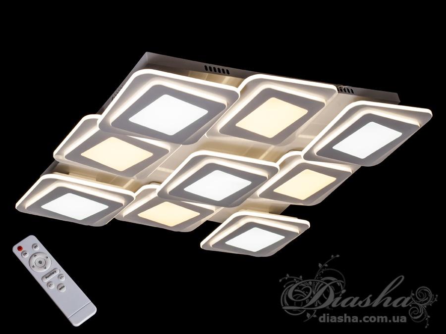 Светильник с регулируемым цветом свечения 315WПотолочные люстры, Светодиодные люстры, светодиодные панели, Люстры LED, Новинки