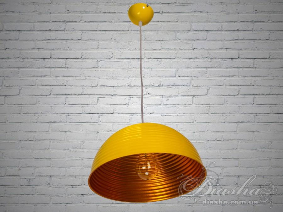 Яркий винтажный светильник-подвесЛюстры кухонные, Подвесы, Минимализм, Винтаж
