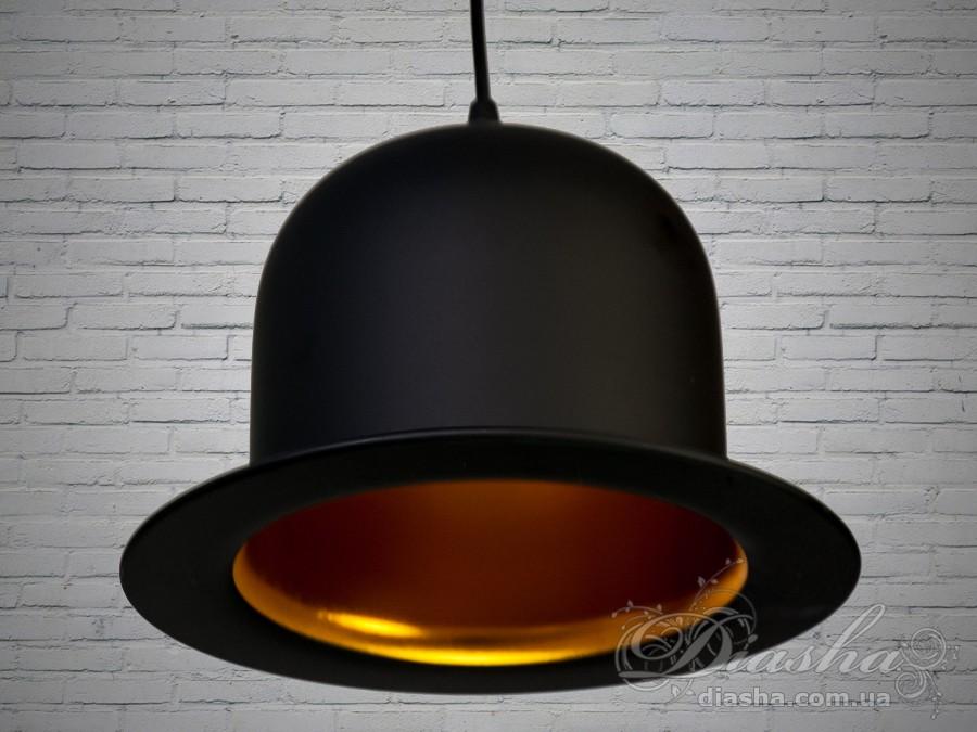 Винтажный светильник-шляпаЛюстры кухонные, Подвесы, Минимализм, Винтаж, Светильники