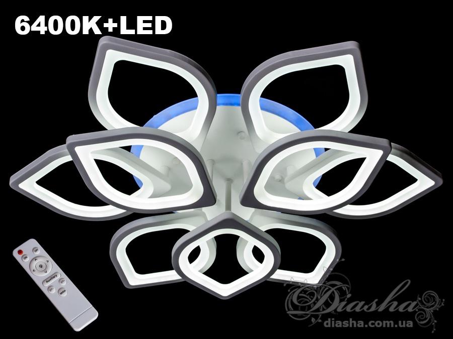 Потолочная LED-люстра с диммером и подсветкойПотолочные люстры, Светодиодные люстры, Люстры LED, Потолочные, Новинки