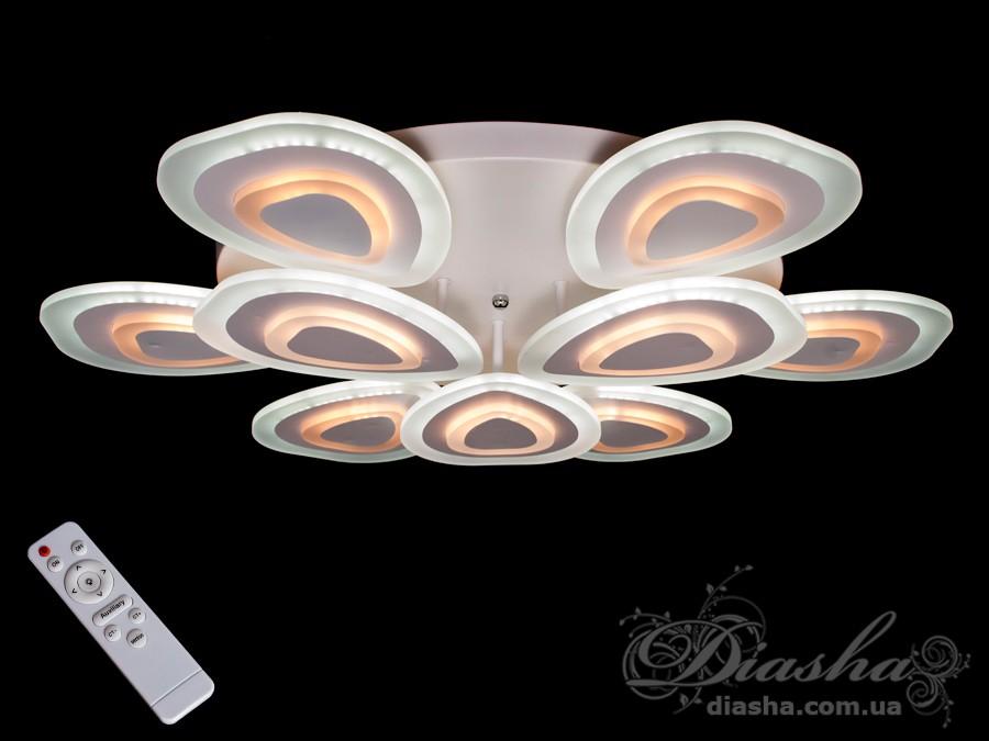 Перед Вами совсем новое и необычное исполнение плафонов, обрамляющих LED лампы. Такая люстра запросто подойдет под любой интерьер – классический, современный и даже в стиле «хай-тек». Три цвета свечения люстры и синяя светодиодная подсветка позволяют в любое время суток подобрать комфортное освещение. В комплекте с люстрой идёт самый современный тип пульта с электронным диммером и регулятором цвета. С пульта можно включить один из предустановленных режимов освещения - тёплый свет, холодный свет, нейтральный; включить режим