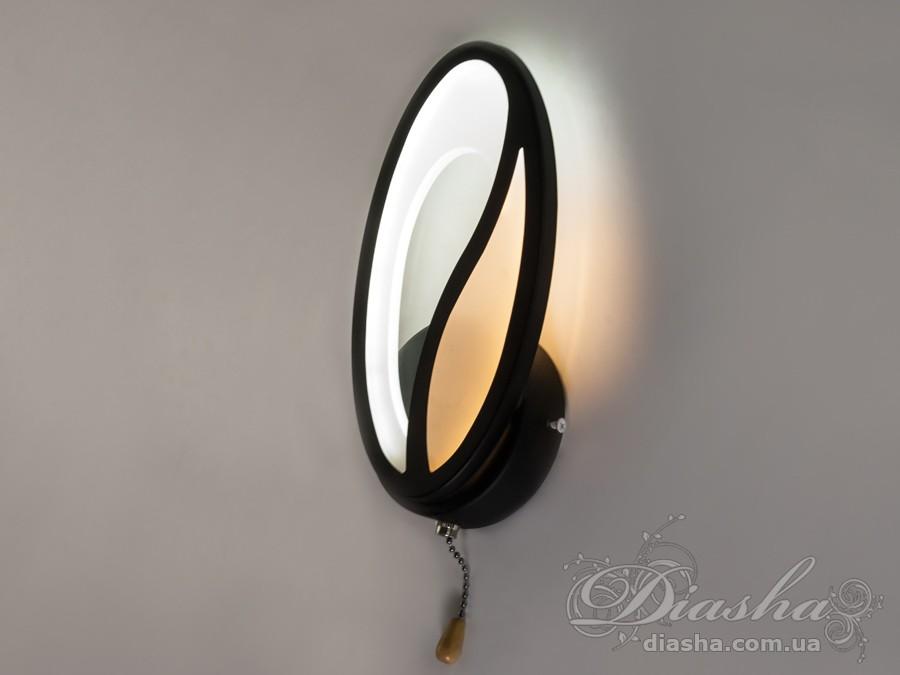Светодиодный светильник 9WСветодиодные бра