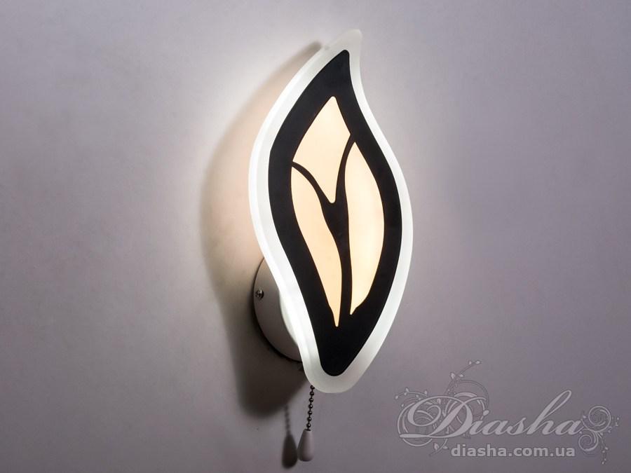 Светодиодный светильник WСветодиодные бра
