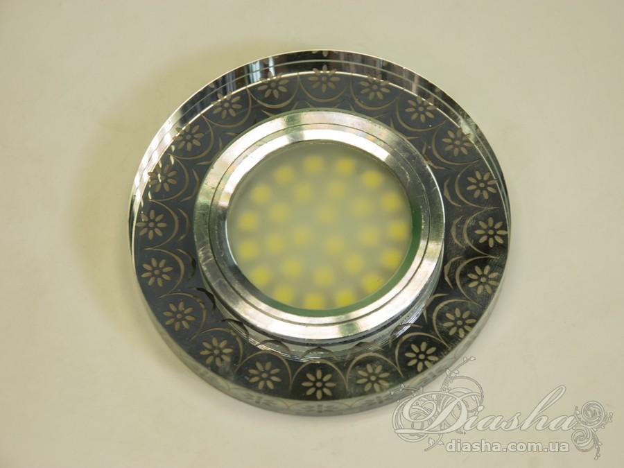 Обычно точечные светильники предназначаются для подвесных потолков и для подсветки различных нишили рабочей поверхности. Конструктивно точечный светильник состоит из двух частей: видимой - декоративной и встроенной – функциональной. Функциональная часть светильников состоит из каркаса, куда вставляется источник света и крепится декоративная часть, а также зажимов, которые предназначены для крепления светильника к потолку. Разнообразие декоративной части точечных светильниковпозволяет сделать Ваш интерьер неповторимым. Главные качества современных точечных светильников – это равномерное освещение всего помещения с возможностью акцентирования необходимых деталей интерьера. В светильник встроена подсветка мощностью 3Вт (цветовая температура 4000K - нейтральный белый). Для оптовых покупателей отпускается только ящиками по 50шт. Лампа MR-16 в комплект не входит.