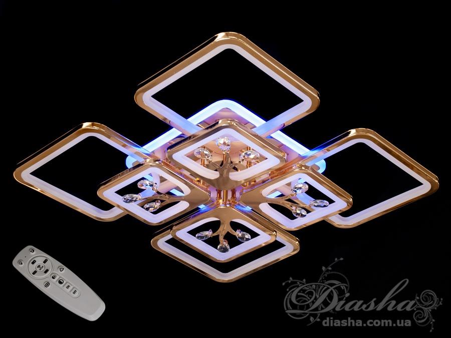 Встречайте популярную форму в золотом и хромированном исполнении! Светодиодная люстра имеет несколько режимов: холодный 6400К, нейтральный 4500К, тёплый 2700К, синяя LED подсветка, красная LED подсветка, розовая LED подсветка, совмещённый режим — любой основной свет плюс любой цвет светодиодной подсветки — всё зависит от вашего настроения! Потолочный светильник имеет электронный димер, что позволяет регулировать яркость люстры от 5% до 100% при помощи пульта, который поставляется вместе с люстрой. Люстра светит ярко, но не слепит за счёт материала — акрила, к тому же этот материал очень прочен — его трудно повредить. Лёгкий вес, небольшая высота, оригинальный дизайн с хромированными или золотыми частями, пульт, димер, дополнительная подсветка разных цветов — вам обязательно понравятся наши люстры!
