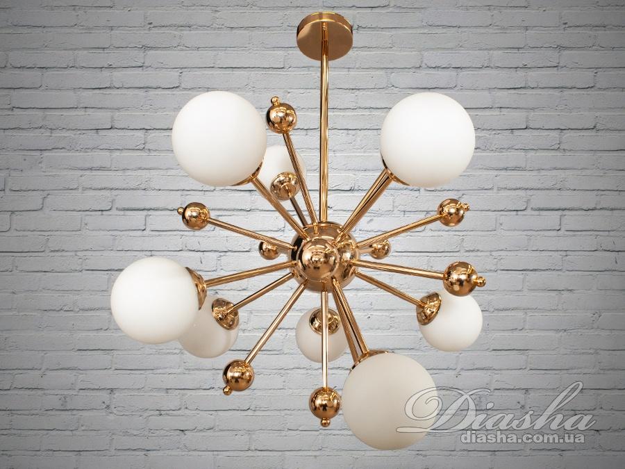 Лаконичный и в тоже время очень стильный дизайн этой люстры на 9 ламп в стиле лофт подойдет для ценителей минимализма и свободы мысли в интерьере. Стиль «Лофт» сейчас очень популярен, его любят как творческие личности, так и весьма практичные люди, предпочитающие комфорт и простоту в интерьере. Люстры в стиле «лофт» идеально впишутся в современные дома, квартиры, кафе, арт-пространства, коворкинги, квеструмы. За счет регулировки шнура можно подобрать оптимальную высоту светильника. В отличие от привычной люстры-молекулы, эта люстра укомплектована более изящными небольшими матовыми плафонами. Люстра специально разработана под светодиодные лампы стандарта G45 с цоколем Е27.