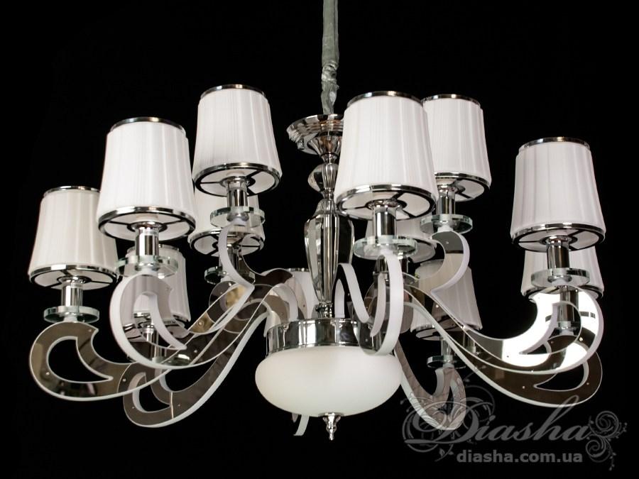 Классическая люстра со светящимися рожками, 90WЛюстры классика, Подвесы LED, Новинки
