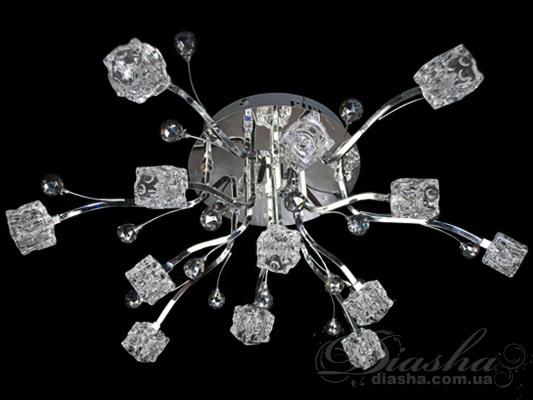 Галогеновая люстра со светодиодной подсветкой<BR>Галогеновые люстры, Модерн, Светодиодные, АКЦИЯ!!!