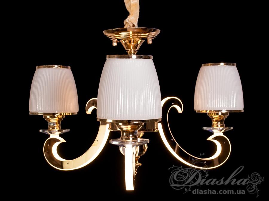 Классическая люстра со светящимися рожками 12WЛюстры классика, Подвесы LED, Новинки