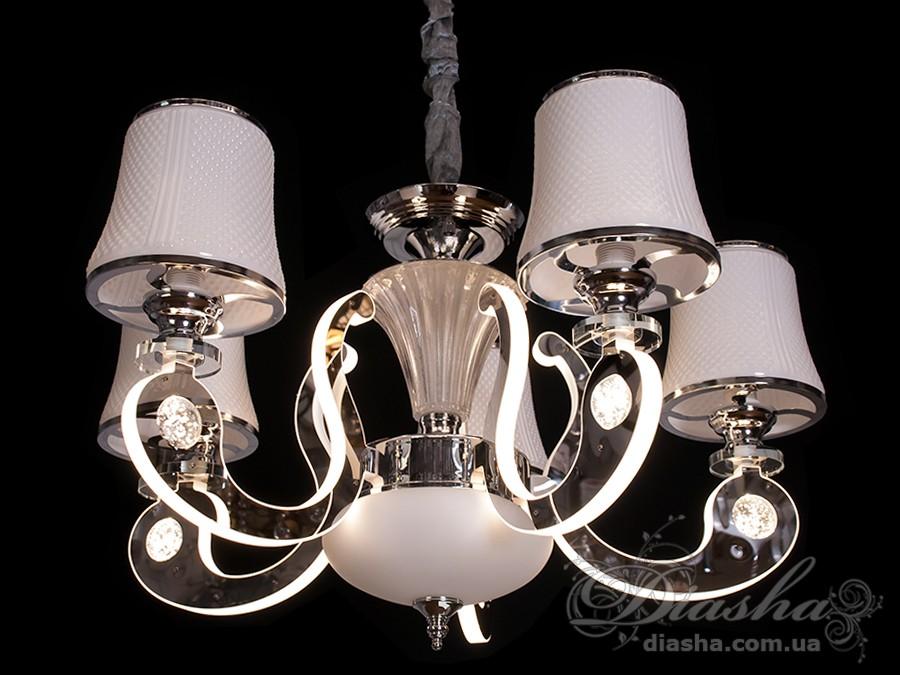Классическая люстра со светящимися рожками 70WЛюстры классика, Подвесы LED, Новинки