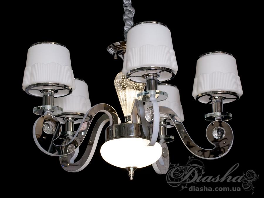 Классическая люстра со светящимися рожками 38WЛюстры классика, Подвесы LED, Новинки