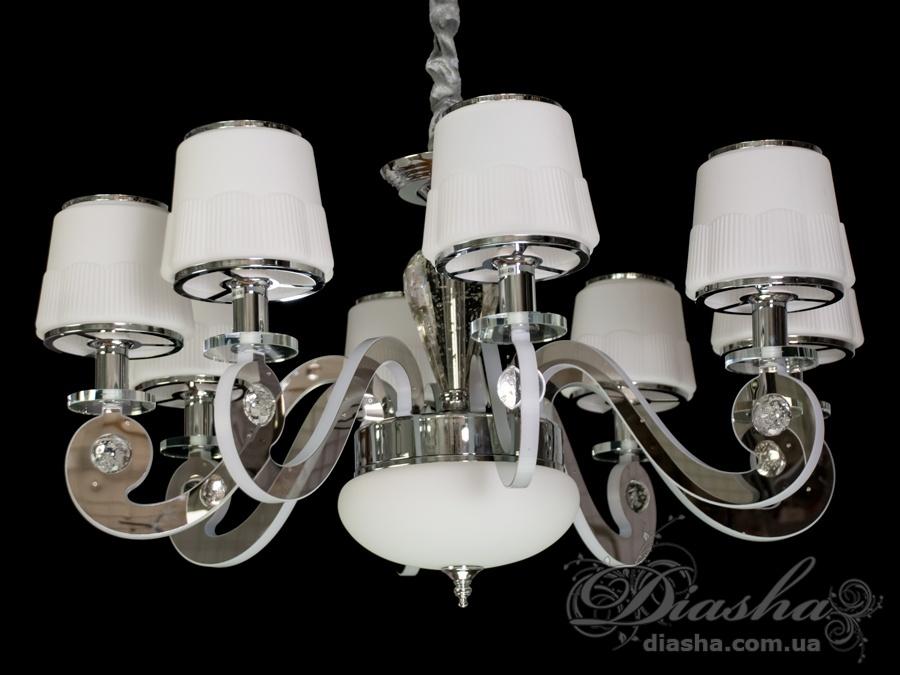 Классическая люстра со светящимися рожками 62WЛюстры классика, Подвесы LED, Новинки