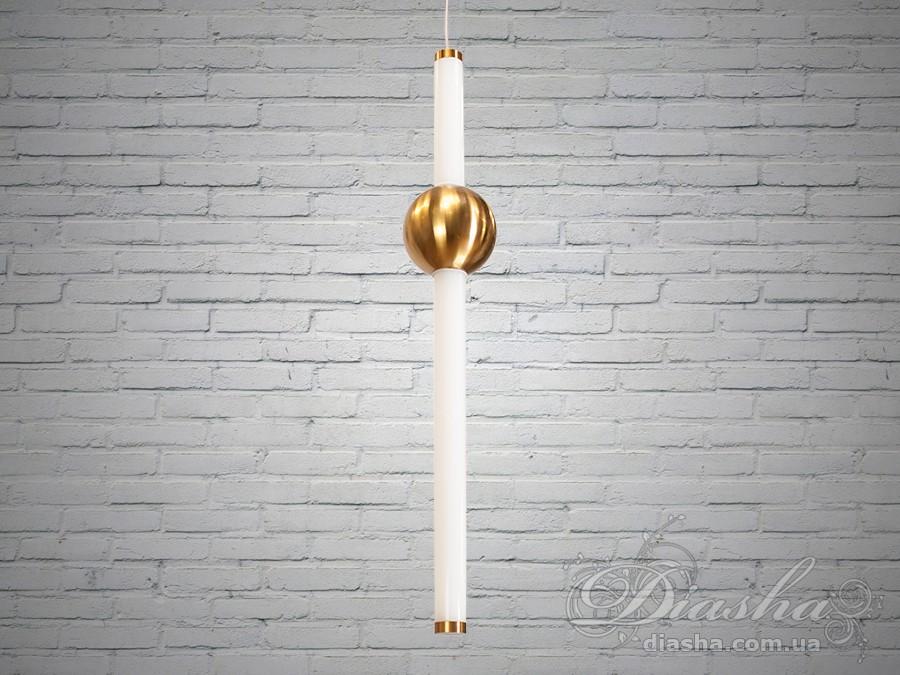 Светильник подвес в стиле Нордик, 22WПодвесы LED, Минимализм, Светильники