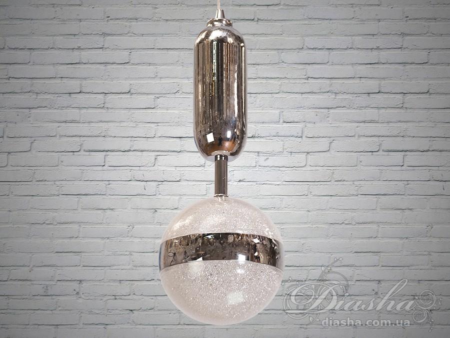 LED подвес в стиле Нордик, 10WПодвесы LED, Минимализм, Светильники