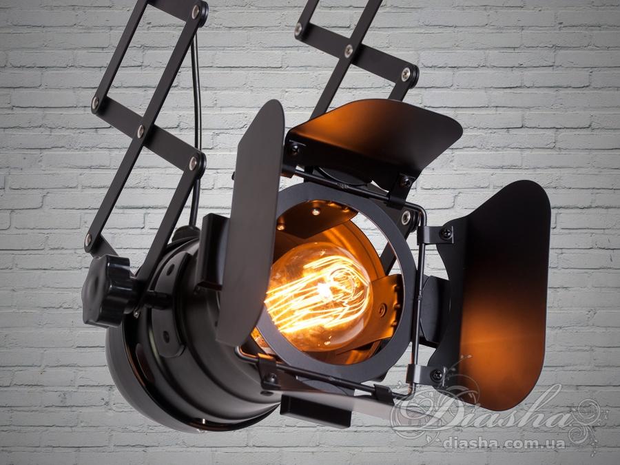 Направляемый светильник LoftСветильники