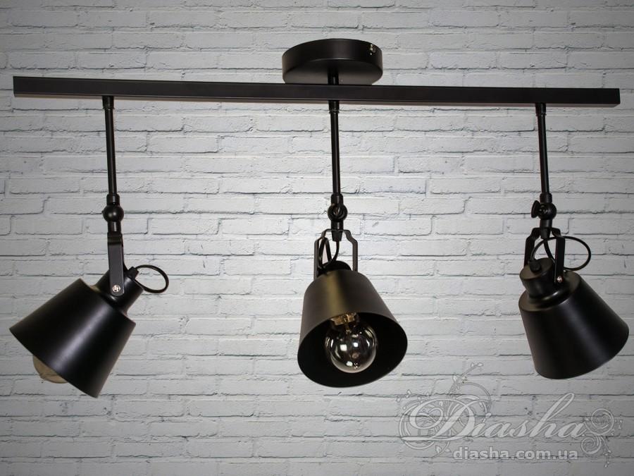 Направляемый светильник Loft на 3 лампыСветильники