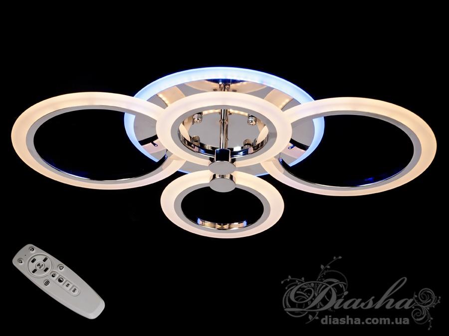 LED-люстра с диммером и цветной подсветкой, цвет хром, 70WПотолочные люстры, Светодиодные люстры, Люстры LED, Потолочные, Новинки
