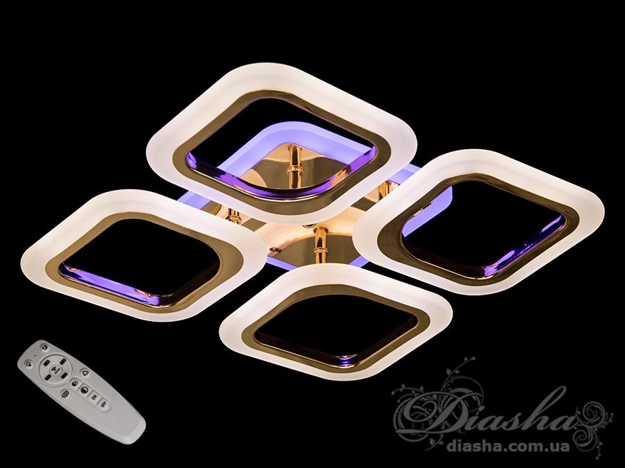 Встречайте самую хитовую модель в золотом и хромированном исполнении! Светодиодная люстра имеет несколько режимов: холодный 6400К, нейтральный 4500К, тёплый 2700К, синяя LED подсветка, красная LED подсветка, розовая LED подсветка, совмещённый режим — любой основной свет плюс любой цвет светодиодной подсветки — всё зависит от вашего настроения! Потолочный светильник имеет электронный димер, что позволяет регулировать яркость люстры от 5% до 100% при помощи пульта, который поставляется вместе с люстрой. Люстра светит ярко, но не слепит за счёт материала — акрила, к тому же этот материал очень прочен — его трудно повредить. Лёгкий вес, небольшая высота, оригинальный дизайн с хромированными или золотыми частями, пульт, димер, дополнительная подсветка разных цветов — вам обязательно понравятся наши люстры!