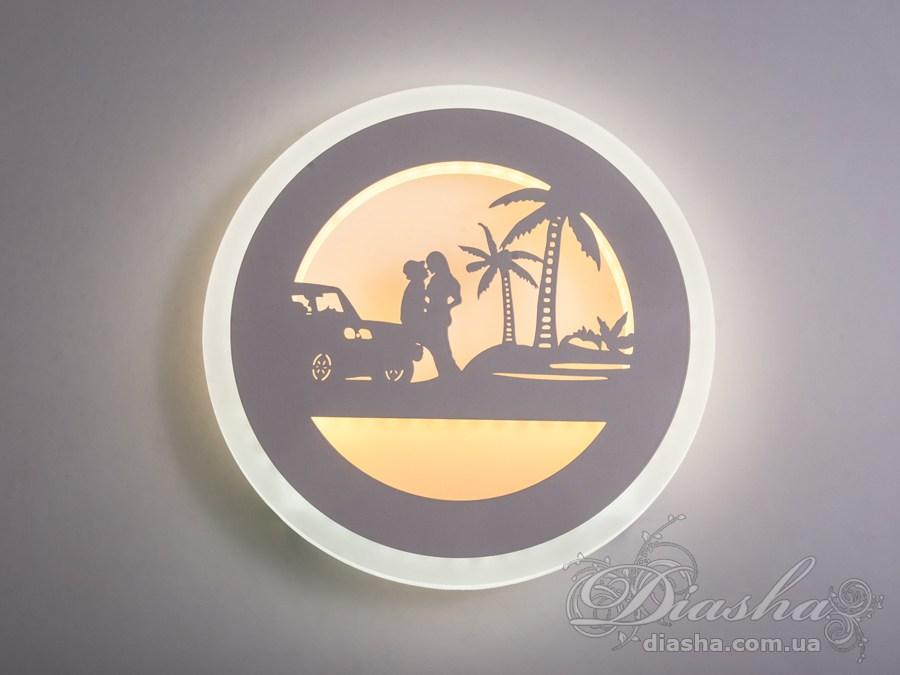 Перед Вами совсем новое и необычное исполнение плафонов, обрамляющих LED лампы. Такое бра запросто подойдет под любой интерьер – классический, современный и даже в стиле «хай-тек».