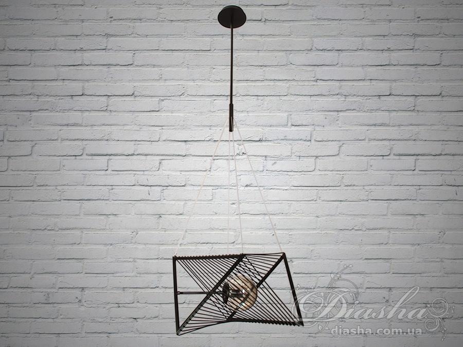 Cветильник в стиле лофт отлично подходит для освещения столиков кафе, барных стойки, рабочей поверхности в кухне-студии и тд. Применение светильника-подвеса в стиле «лофт» весьма разнообразно. Этот светильник отлично подходит для подсветки рабочей поверхности. Минимализм этой люстры подчеркнет вашу индивидуальность и чувство стиля. Стиль «Лофт» сейчас очень популярен, его любят как творческие личности, так и весьма практичные люди, предпочитающие комфорт и простоту в интерьере. Люстры в стиле «лофт» идеально впишутся в современные дома, квартиры, кафе, арт-пространства, коворкинги, квеструмы. За счет регулировки шнура можно подобрать оптимальную высоту светильника. Идеально сочетается с лампой Эдиссона. Лампа в комплект не входит.