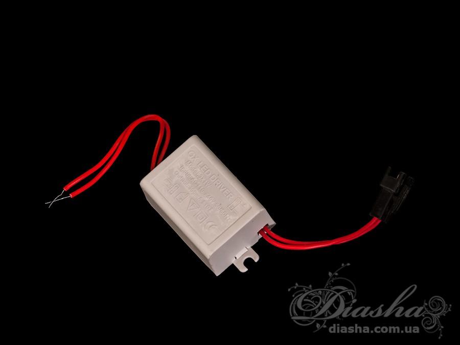 LED драйвер для точечных светильников с подсветкой, мощность 3WЭлектрофурнитура, Пульты