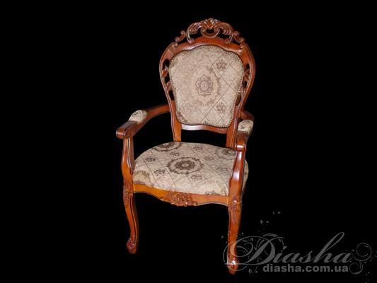 Классическое кресло из натурального дерева, с мягкой обивкойСтулья, Мебель для гостиной, Поступление 18-10-2015
