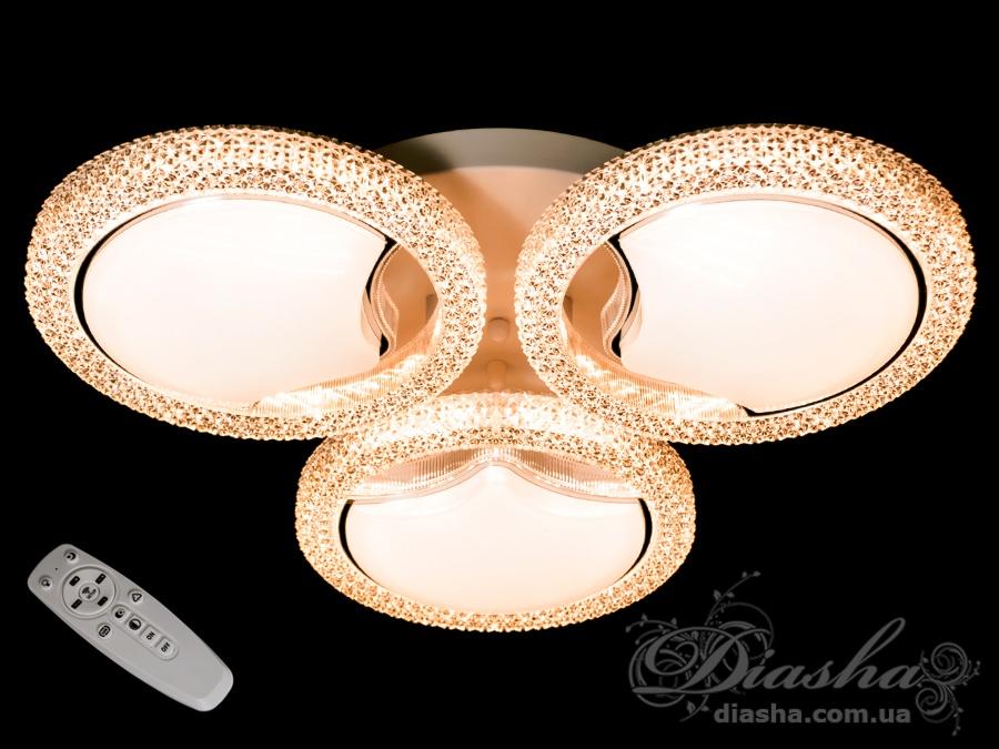 Светильник с регулируемым цветом свечения 65WПотолочные люстры, Светодиодные люстры, светодиодные панели, Люстры LED, Новинки