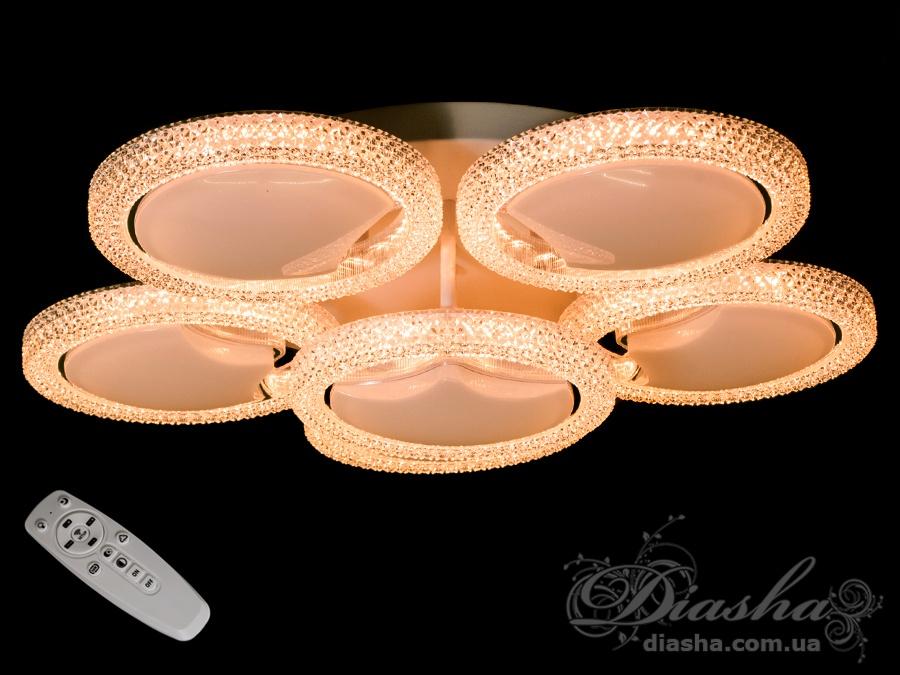 Светильник с регулируемым цветом свечения 120WПотолочные люстры, Светодиодные люстры, светодиодные панели, Люстры LED, Новинки