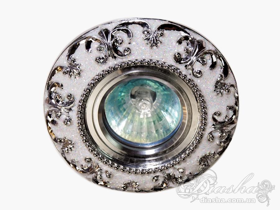Гипсовый точечный светильникВрезка,Точечные светильники, Лепные светильники, Точечные светильники MR-16, Новинки