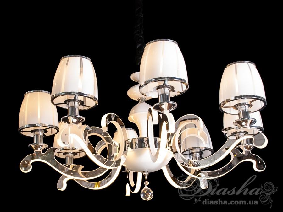 Классическая люстра со светящимися рожками 40WЛюстры классика, Подвесы LED