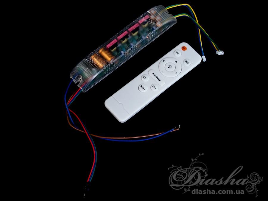 Пульт-диммер для светодиодной люстры, 40-60 Вт, 4 каналаЭлектрофурнитура, Пульты, Новинки