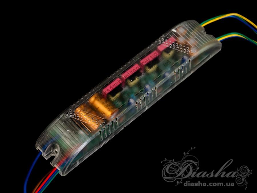 Блок питания для светодиодной люстры, 40-60 Вт, 4 каналаЭлектрофурнитура, Пульты