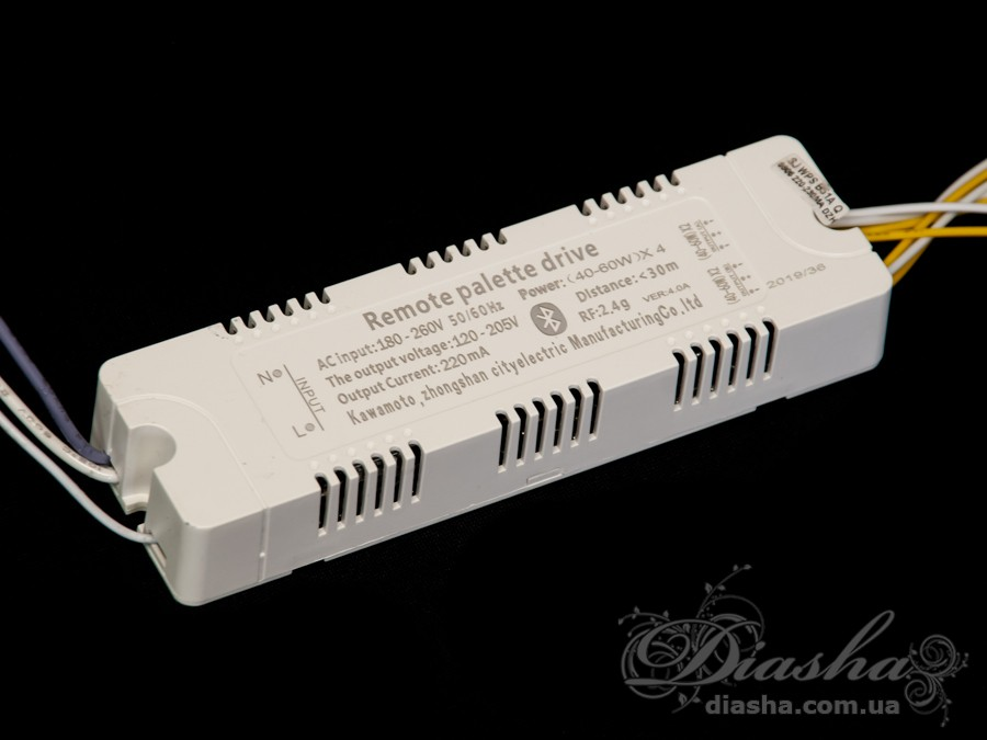 Блок питания для светодиодных люстр 240WЭлектрофурнитура, Трансформаторы и ПРУ, Новинки