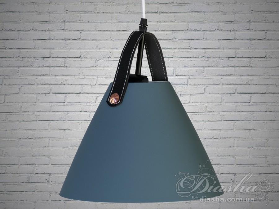 Яркий винтажный светильник-подвесЛюстры кухонные, Подвесы, Минимализм, Винтаж, Светильники