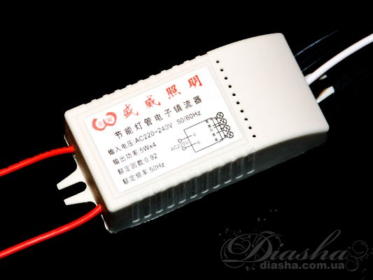 ЭПРУ для энергосберегающих ламп (экономок) 4 лампы по 5ВтЭлектрофурнитура, Трансформаторы и ПРУ
